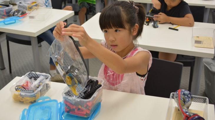 ロボット教室同時開校!!!