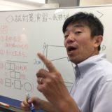 2018年6月12日(火)ユニティ開校!