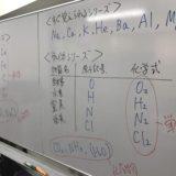 9月の前期期末テストに向けて(連立方程式と化学式)
