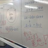 中2数学連立方程式の応用(文章題)