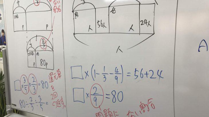 問題文に書いてない割合を用いて解く