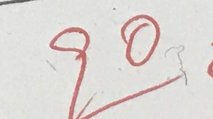 1学期期末テストの成果!