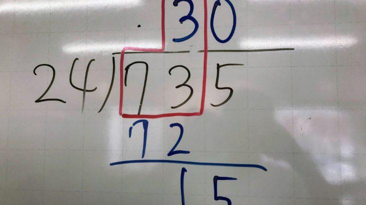 2桁で割る割り算
