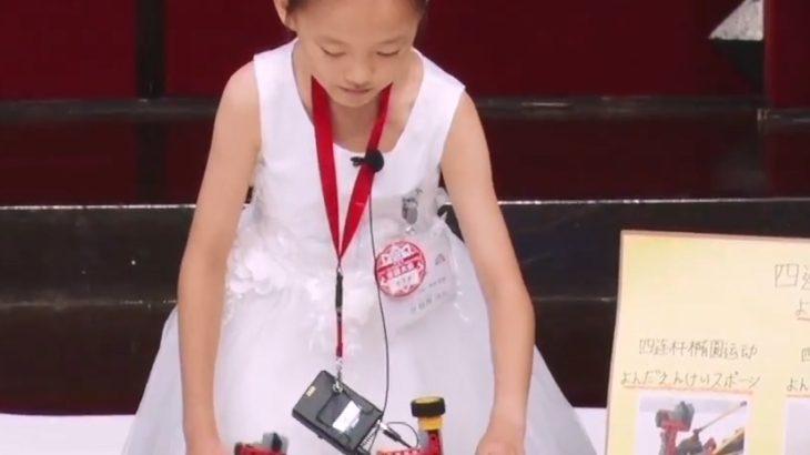 ロボット全国大会の動画公開!