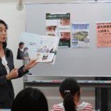 2019横浜創英 坂口きくえ先生説明会・講演会
