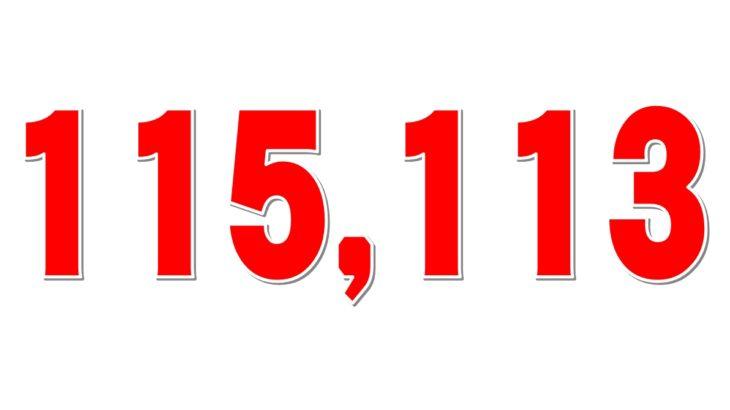 115,113問