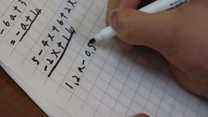 中学準備のための書道(^^)